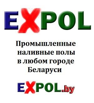 nalivnye_poly_Belarus